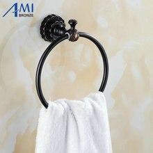 Двойные цветы серии резьба черные латунные кольца для полотенец Полотенце Аксессуары для ванны полка, туалетный столик