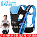 Free shipping agents and multi-function baby/baby carrier summer breathable child bag bag wholesale