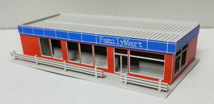 Buy Exquisite 1 150 Model Train N Scale Model Family Mart Ar