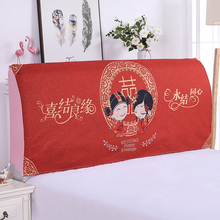 JaneYU Red Big Wedding Festive 1.8m Bed Simple Modern Elastic Cover Dust Protection