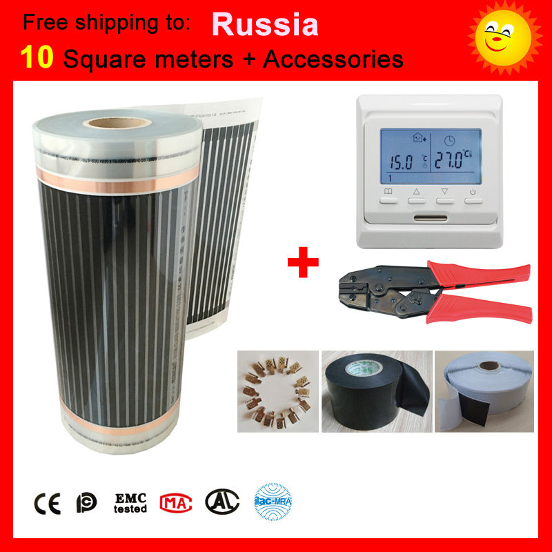 Free shipping to Russia 10 Square meter underfloor Heating film Infrared heating film max surface temperature