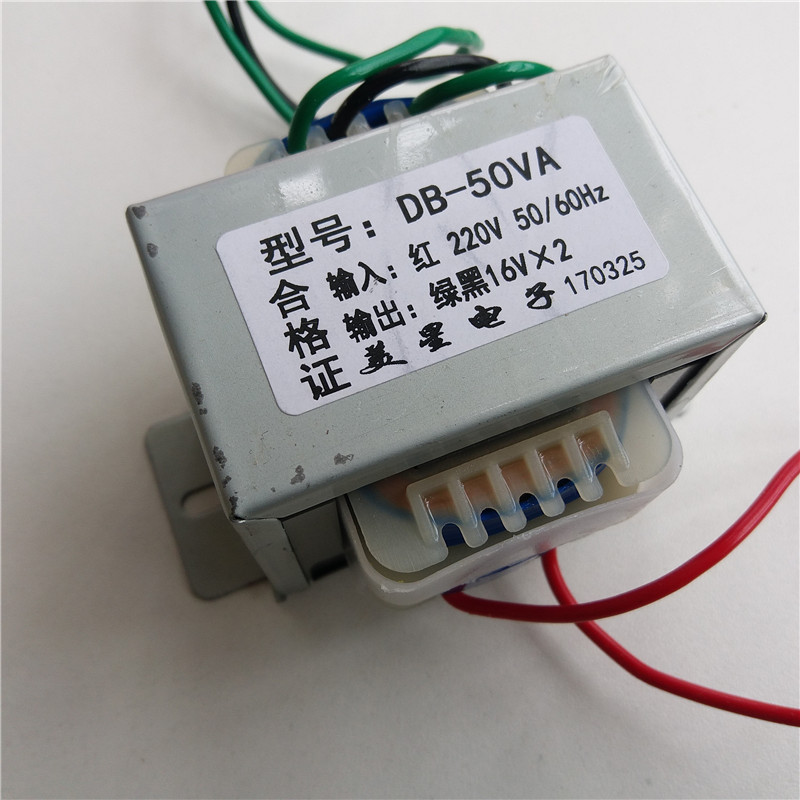 Dual 9V/12V/13V/15V/16V/18V/24VAC Power Transformer 220V input 50VA EI66*44 Transformer