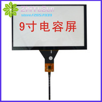 GT911 9inch 6lins Capacitive Screen For GPS CAR 210mm*126mm sensor glass this's compatible Freeshipping 210*126