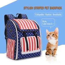 Сумки для собак KIMHOME PET для маленьких собак Складной рюкзак щенка для переноски Портативная сумка для переноски домашних животных для средних собак Кошки
