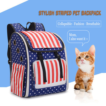 KIMHOME PET Dog Bags For Small Dogs Collapsible Shoulder Puppy Backpack Portable Stripe Pet Carrier Bag For Medium Dogs Cats