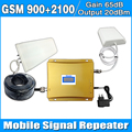 Full set 65dB Gain Dual Band Mobile Signal Repeater 2G GSM 900MHz WCDMA 3G UMTS 2100MHz Cellphone Signal Booster Amplifier