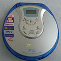 JW711 player portátil CD/Walkman/Inteligente ESP electronic shock/apoio MP3/disco Inglês/CD-R/CD-RW discos e geral/
