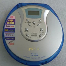 JW711 portable CD player / Walkman / Smart ESP electronic shock / support MP3 / English disc / CD-R / CD-RW discs and general /