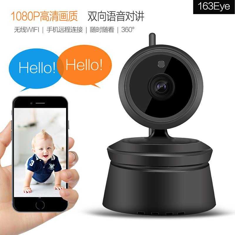 Беспроводная ip-камера 1080 P Wi-Fi с поддержкой двусторонней камеры наблюдения, вставленная карта MicroSD на 128 ГБ