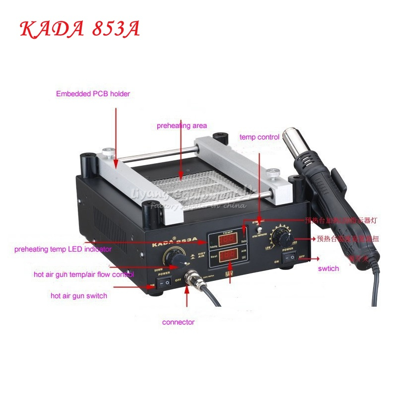 220/110V 600W KADA 853A SMD Rework Soldering Warm-up Infrared rays Hot air gun Pre-heating Station
