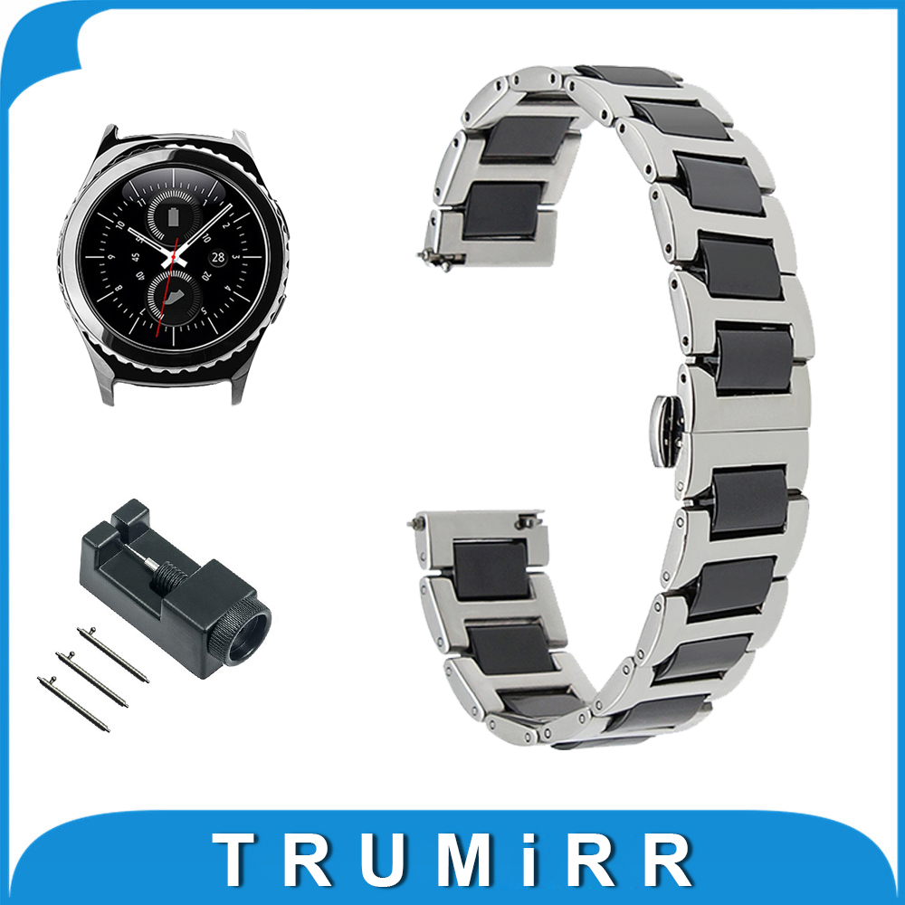 20mm Ceramic + Stainless Steel Watch Band for Samsung Gear S2 Classic R732 / R735 Quick Release Strap Wrist Belt Bracelet + Tool black silver stainless steel buckle wrist watch straps for samsung gear s2 classic watchband with remover tool free