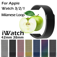 bracelet strap for apple watch band for apple watch stainless steel Milanese Loop for iwatch Series 4/3 / 2 /1 metal Bracelet
