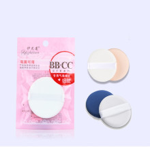 Dry/Wet Dual Use Make Up BB .CC Cream Powder Puff Flat Air Cushion Makeup Sponge