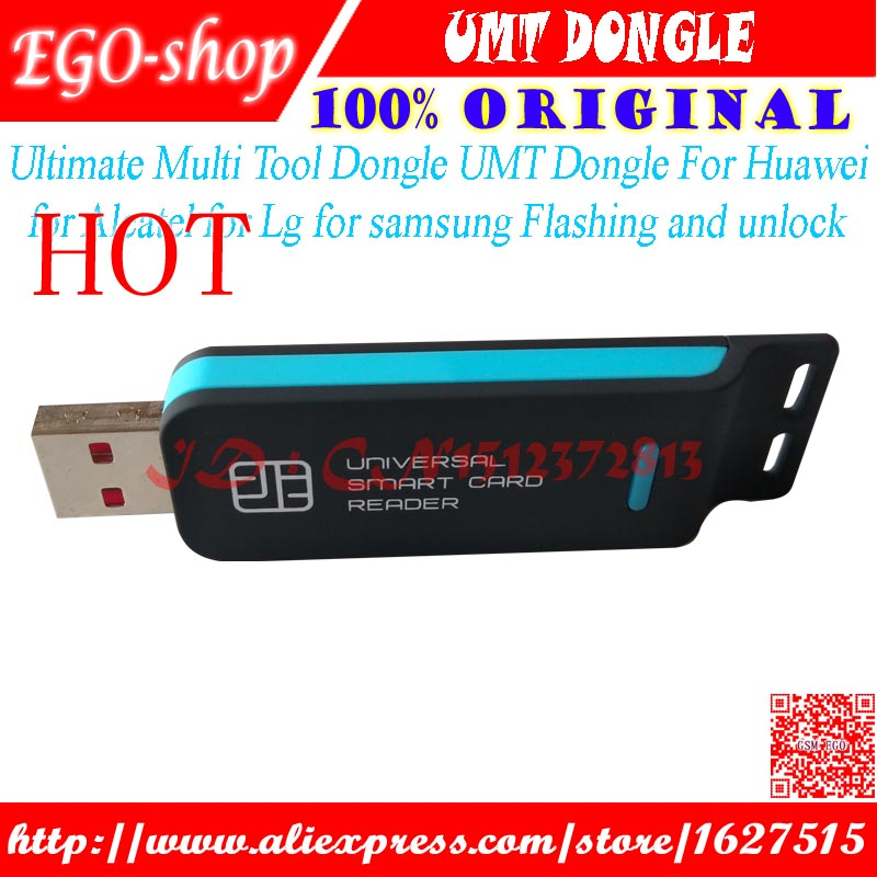 gsmjustoncct Ultimate Multi Tool UMT Dongle for samsung Alcatel Huawei ZTE  Ect