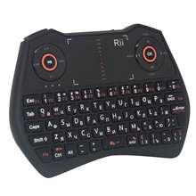 Russian Keyboard 2.4G mini Wireless Backlit Microphone Voice Air Mouse Touchpad Russian  Keyboard for TV PC