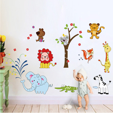 Animal Lion Elephant Wall Stickers Jungle Zoo Safari Decor Nursery Baby Kids Bedroom 9221. Decors Art