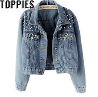 2019 Spring Women Light Blue Pearl Beading Slim Denim Jackets Korean Fashion Streetwear Pearl Jeans Coat Spring Outfit