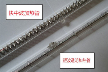 Кварцевый инфракрасный нагревательный излучатель 480V 3000W