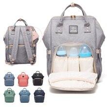 Модернизированная сумка для подгузников Многофункциональный Водонепроницаемый рюкзак для путешествий подгузник сумки для ухода за ребенком большой емкости стильный и прочный