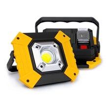 Мощный AA/18650 перезаряжаемый светодиодный рабочий светильник Worklight USB COB портативный прожектор водостойкий прожектор кемпинг фонарь свет