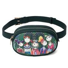 Fashion Brand PU leather Bag For The Belt Waist Bag Bananka Travel  Wild Fanny Pack bum bag Women Catwalk Belly Band Belt bag