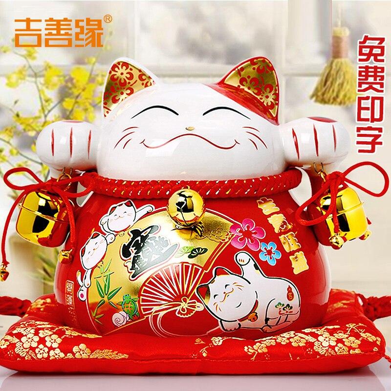 Gatto fortunato gatto regalo ornamenti Arredamento Per La Casa aperto Salvadanaio di Ceramica salvadanaio 2069 grosso gattoGatto fortunato gatto regalo ornamenti Arredamento Per La Casa aperto Salvadanaio di Ceramica salvadanaio 2069 grosso gatto