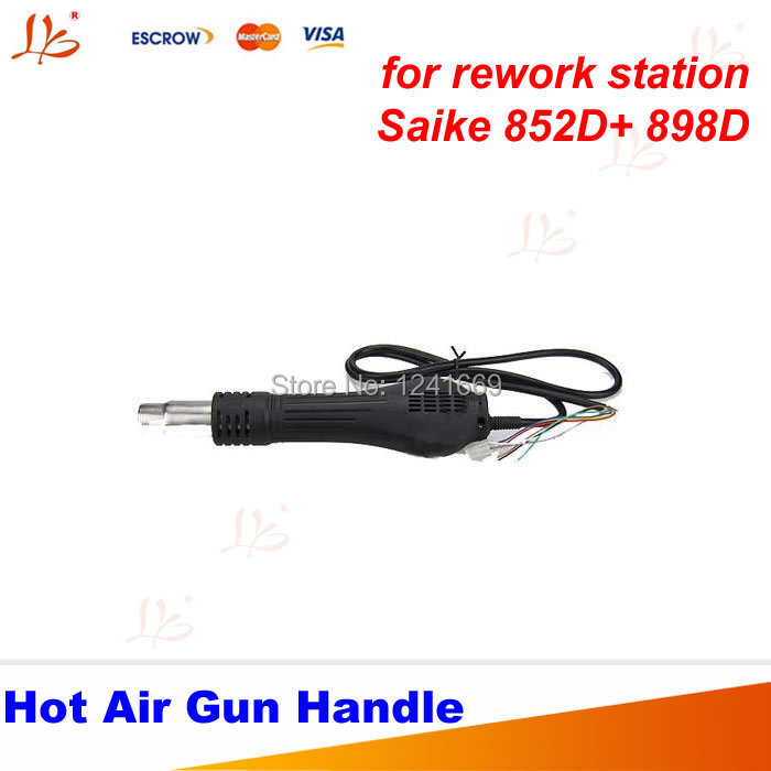 Hot Air Gun Handle for Saike Rework Soldering Station 852D+ 898D soldering station saike 852d rework station soldering iron hot air rework station hot air gun 2in1 with holder and gift e