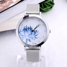 Women Dress Watch Eiffel Tower Flower Quartz Wristwatch New Fashion Stainless Steel Butterfly Watches Elegant Mujer Relojes