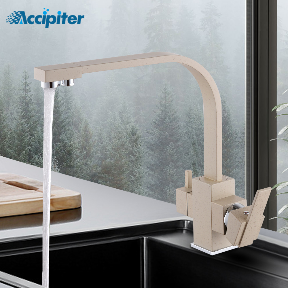 Filter Kitchen Faucets Deck Mounted Mixer Tap 360 Rotation With Water Purification Beige Mixer Tap Crane For Kitchen