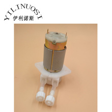 5 pcs/lot free shipping 100% new and original printing machinery part creeping pump printer parts -91.001.012