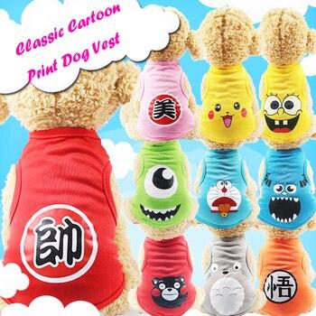 Мультяшный стиль, футболка для питомца, собаки, кота, Милая футболка с фотографией терьера, дышащий жилет для питомца, дешевая одежда для маленьких собак, одежда для щенков 35