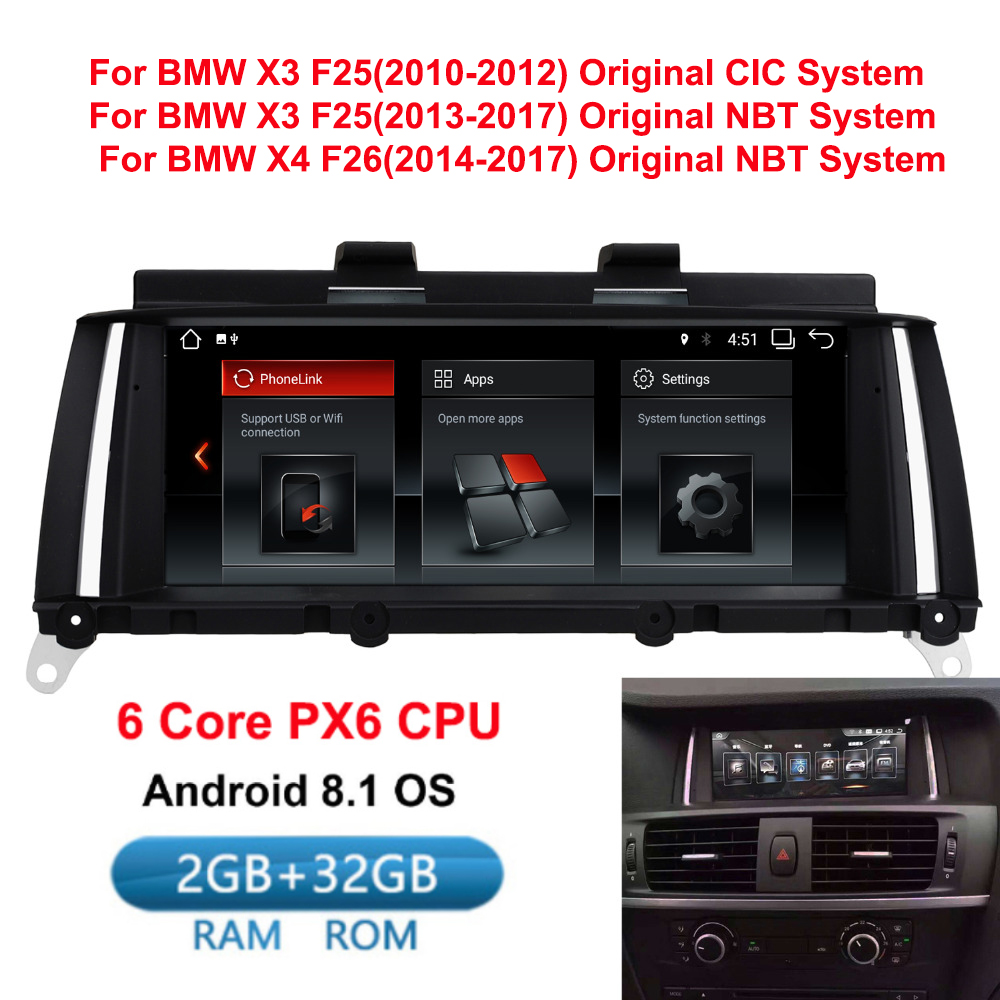 IPS 2G+32G Android 8.1 Car Multimedia GPS For BMW X3 F25