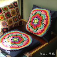 Multi colour Handmade sofa mat Seat Cushion for chair outdoor Tea Ceremony Hand hooked decoration crochet blanket felt