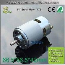 775 free shipping ball round shaft DC motor 3800rpm 7600rpm Fan big torque 12-36V 4-5A DC brush motor Drill motor