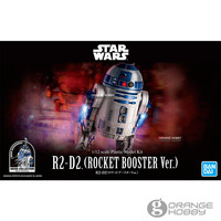 OHS Bandai 1/12 Star War R2 D2 Rocket Booster Ver. Assembly plastic Model Kits