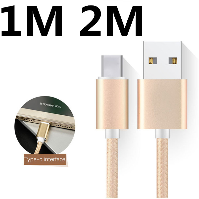 USB Type C Charging Cable USB-C For Samsung Galaxy Note 8 S8/S9 A3/A5/A7 2017 1/2 Meter Long Phone Charger Cable