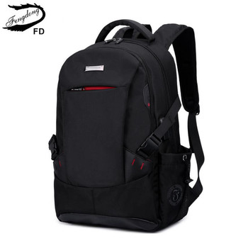 FengDong school bags for boys black waterproof laptop backpack for men luggage travel bags anti theft backpack usb bag schoolbag 1