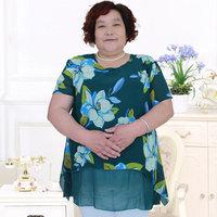 Middle Aged And Old Mother S New Short Sleeved Printed Chiffon T Shirt PJMXFSD