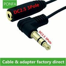 Gold-plated DC2.5 3-pólo para DC3.5 3-nível cabo masculino cabo De extensão de Áudio cabo de extensão de telefone 0.6 m