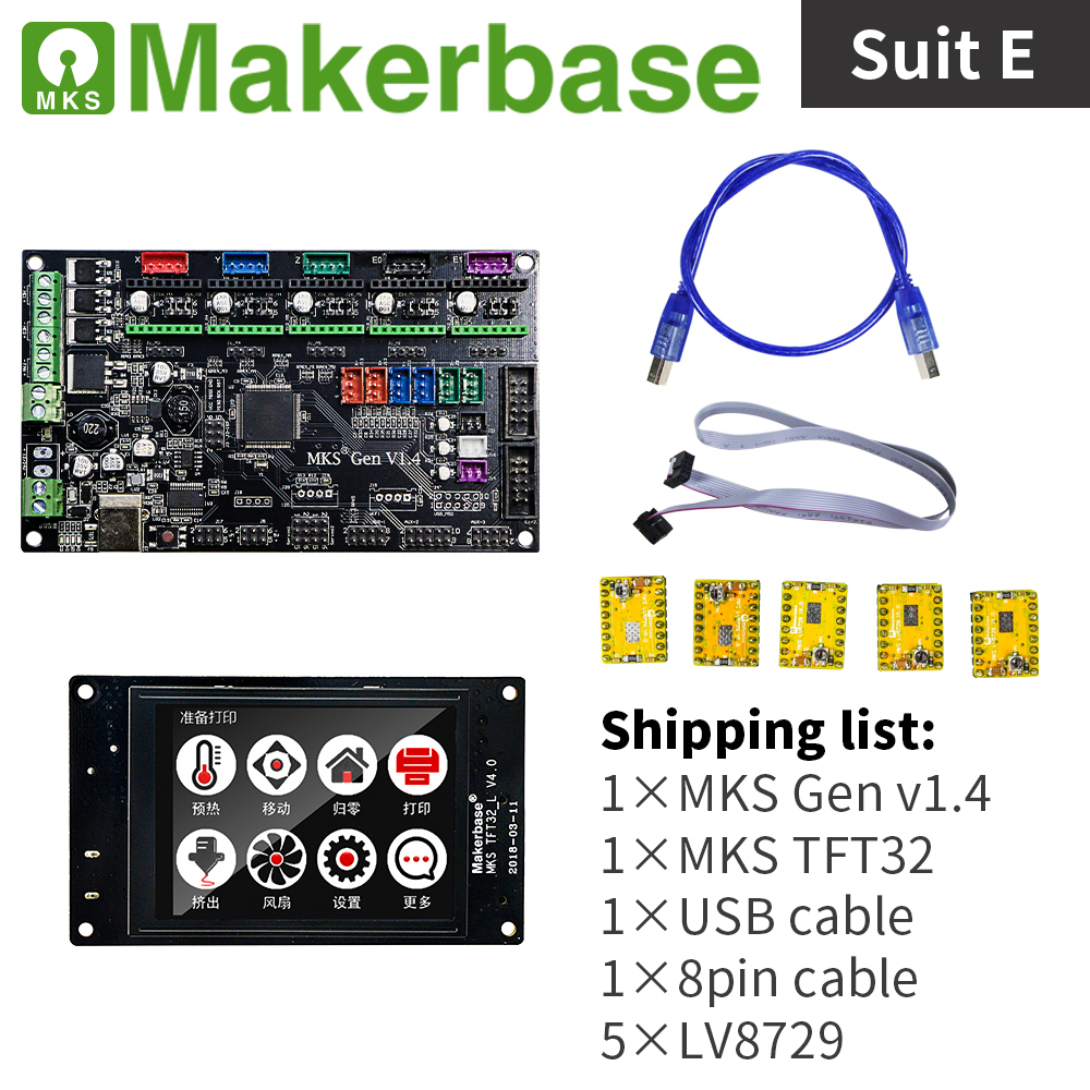 Kits MKS Gen v1.4 et MKS TFT32 V4.0 pour imprimantes 3d développés par Makerbase - 5