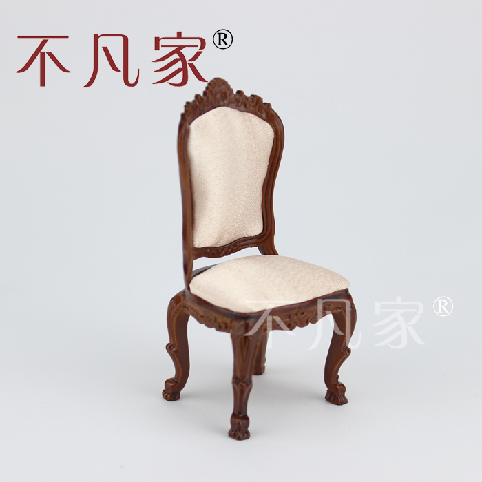 Doll house 1//12 Scale Miniature furniture high quality Hand carved Chaise sofa