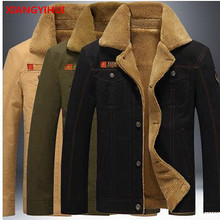 цены на 2017 Outdoor fleece jacket men and  cardigan Thicken Warm Fleece Windbreaker Cardigan Hooded Polar Fleece Jacket for hiking01  в интернет-магазинах