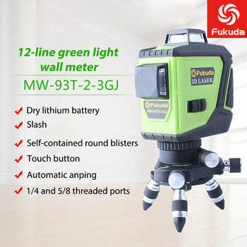 3D MW-93T-2 12 líneas rojo verde azul nivel láser potente línea de haz láser autonivelado 360 Horizontal y Vertical cruz