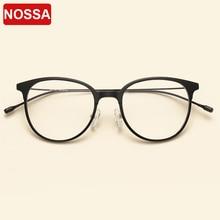 NOSSA lunettes optiques TR90