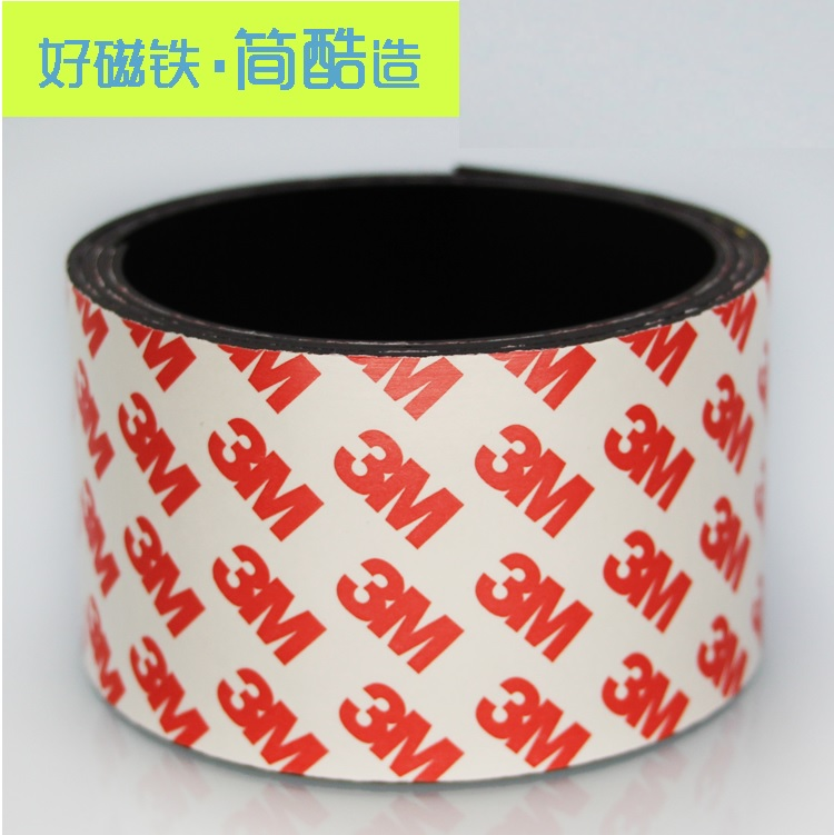 50mm Magnetic Flexible Tape with 3M Glue Back  1.5mm thickness magnetic tape, roll length 1m craft flexible magnetic sheet tape 620mm width 0 5mm thickness magnets roll 1m roll magnetic car sign diy 930g meter