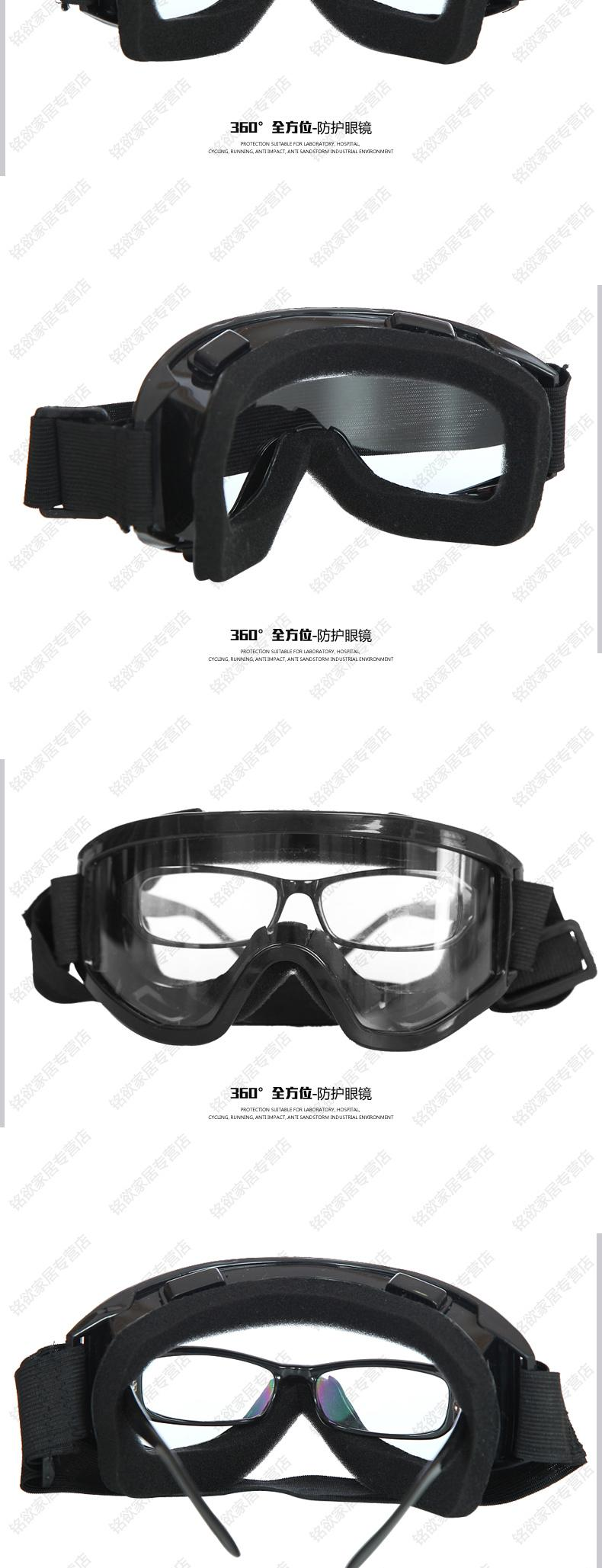 Hot Workplace Safety Supplies Eyes Protection Clear Protective Glasses Wind and Dust Anti-fog Lab Medical Use Safety Goggles 9