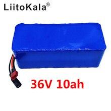 LiitoKala 36 v 10ah 500 w 18650 lithium batterij 36 v 8AH Elektrische fiets batterij met PVC case voor elektrische fiets