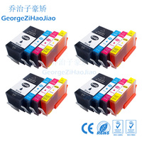 4sets 934XL Compatible Ink Cartridge for HP934 HP934XL HP 934 for HP Officejet Pro 6230 6830 6820 Printer