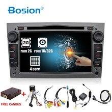 Android 7,1 2Din автомобиля DVD Авторадио навигации WI-FI 4G DAB + OBD2 для Vauxhall Opel Astra H G Vectra Антара Zafira Corsa мультимедиа