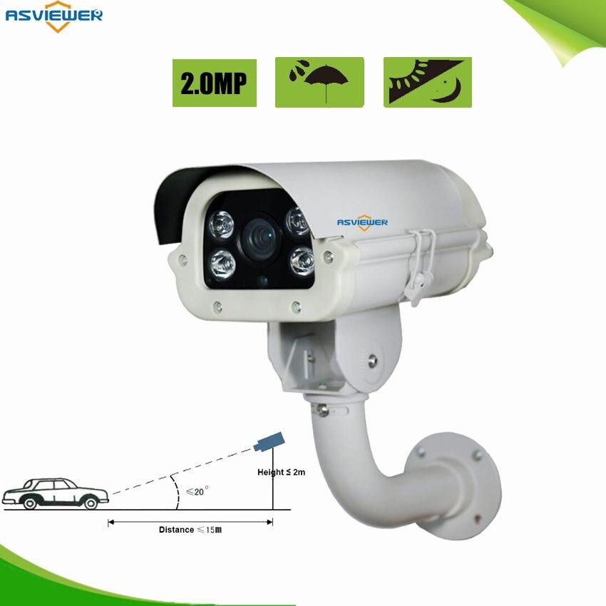 Caméra LPR intelligente de sécurité ASVIEWER SONY IMX327 1080 P utilisée sur le Parking pour capturer le numéro de plaque d'immatriculation AS-MHD8802RH